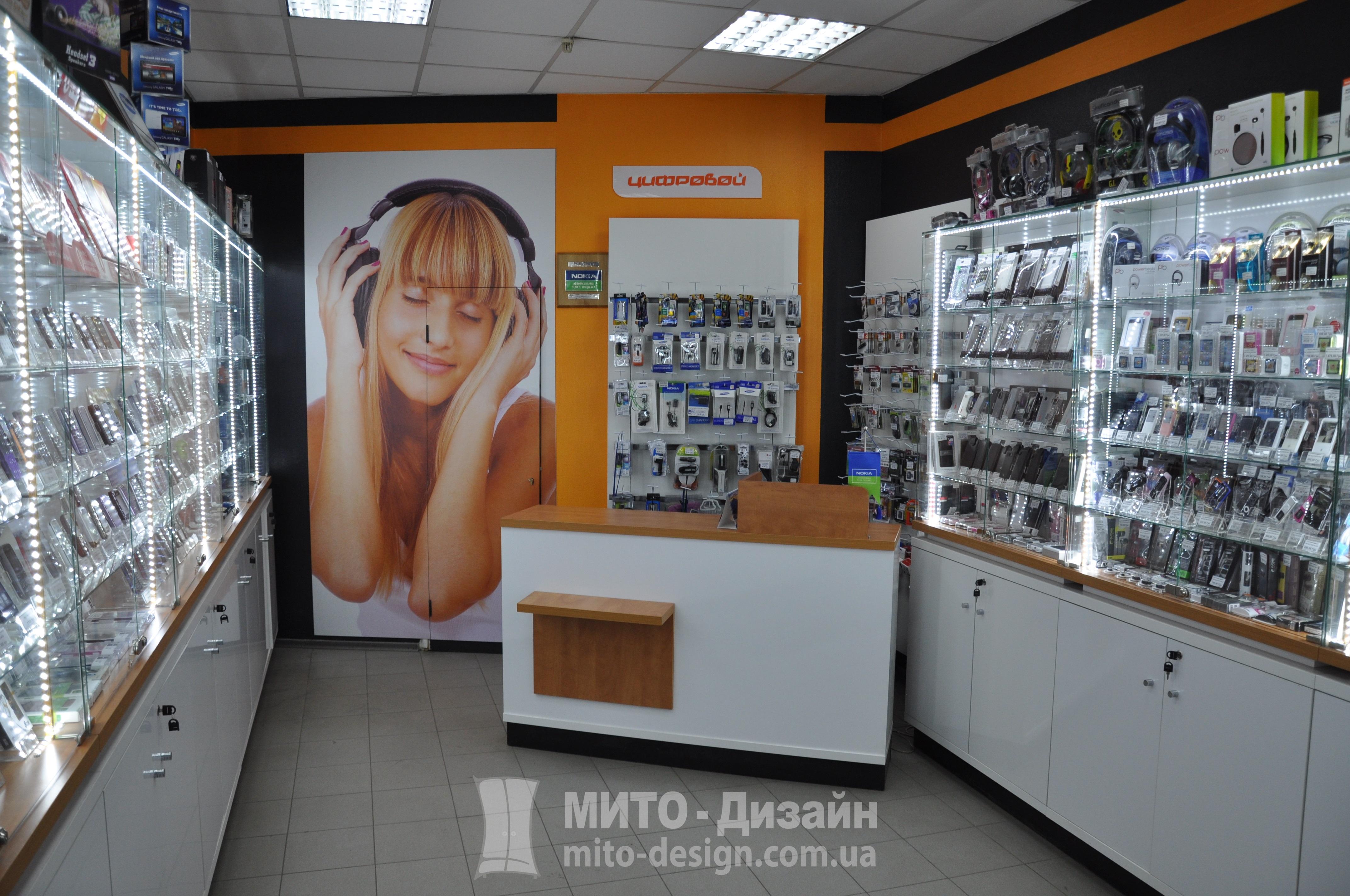 торговое оборудование магазин цифровой техники