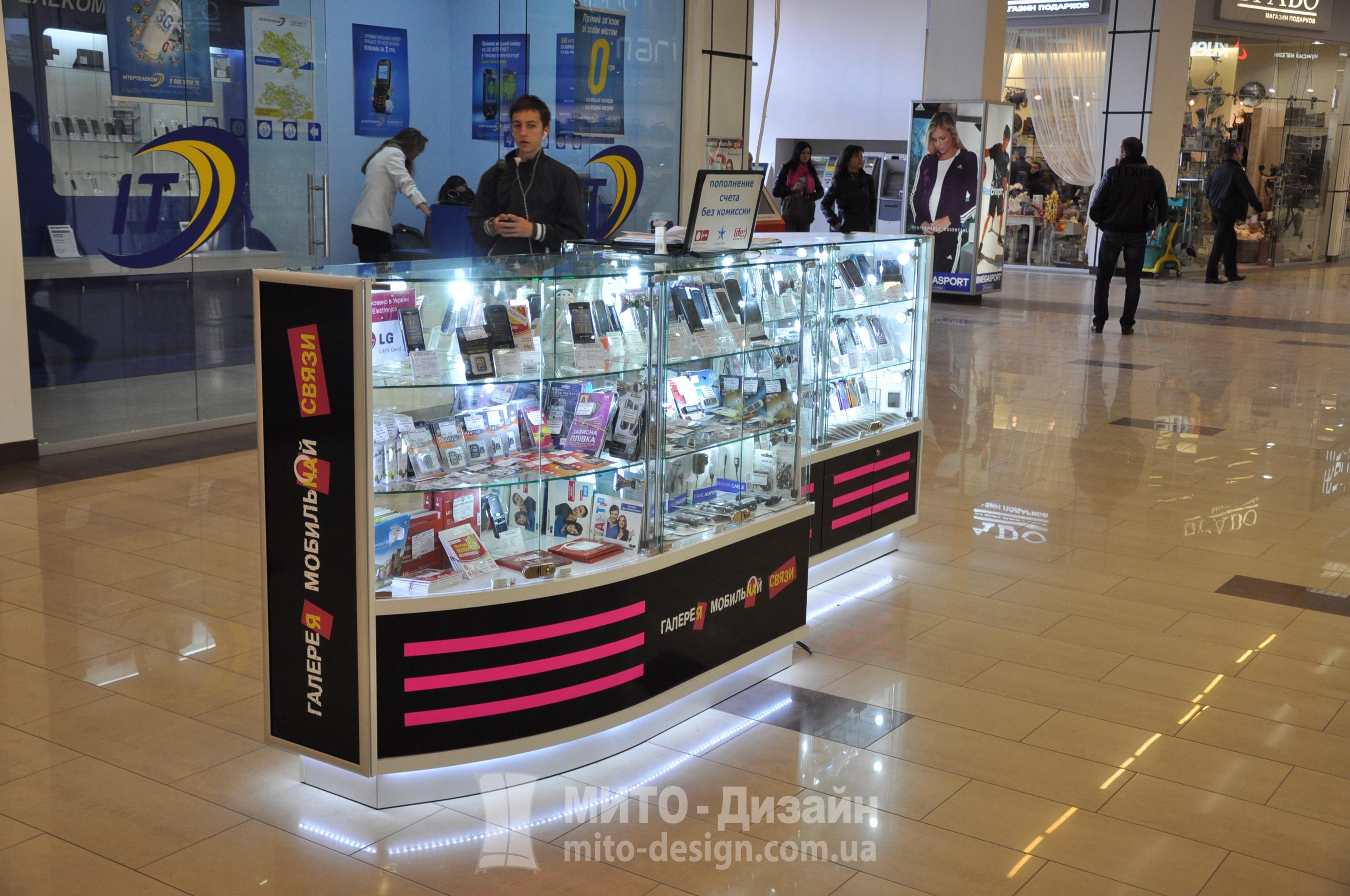 торговый островок галерея мобильной связи
