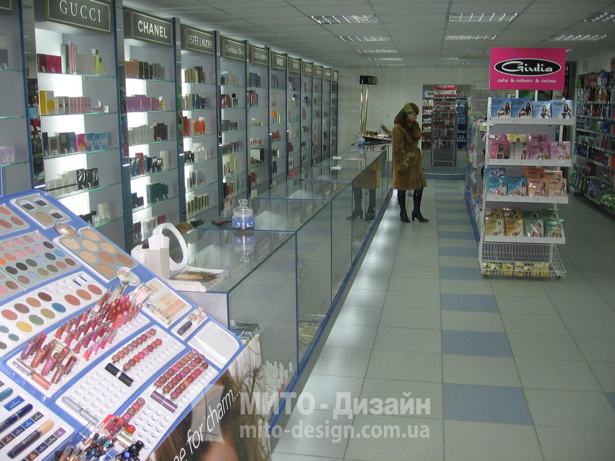 Торговое оборудование магазин Миф