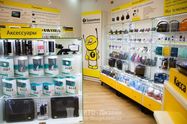 торговое оборудование для мобильных телефонов