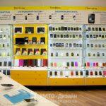 торговое оборудование для магазина телефонов