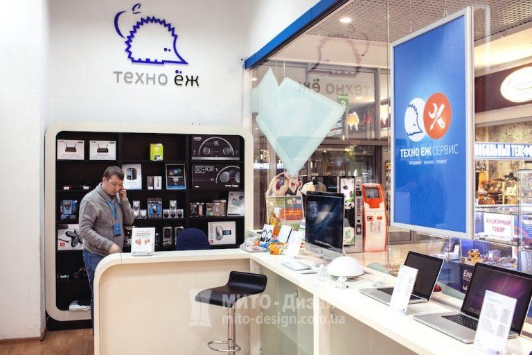 островной отдел для мобильных телефонов