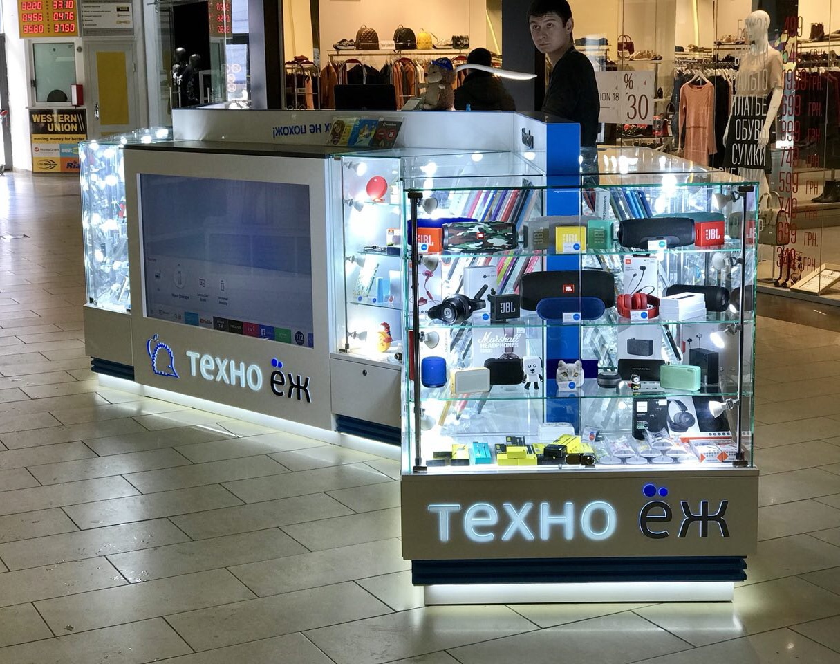 Торговое оборудование для магазина ТехноЕж