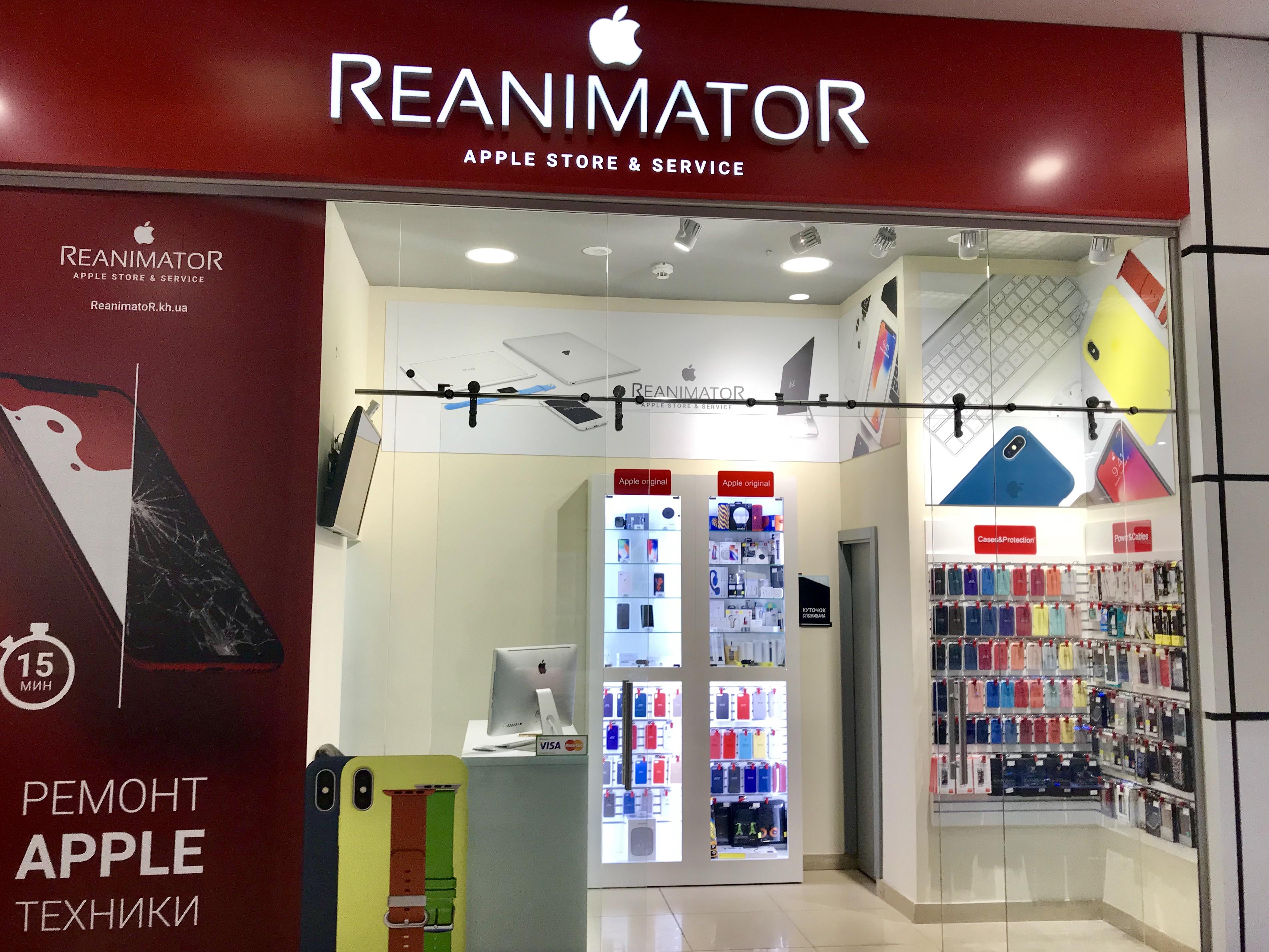 Торговое оборудование для Reanimator