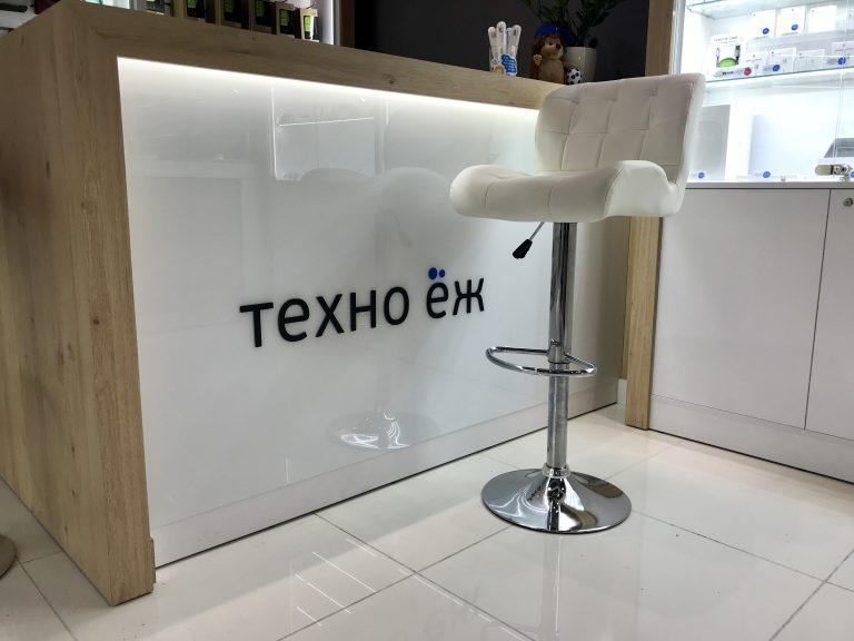 Торговое оборудование для ТехноЕж