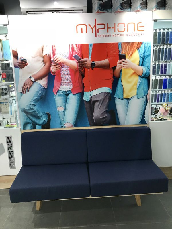 Торговый островок Myphone - диван