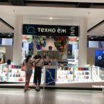 торговый островок для телефонов ТехноЁж